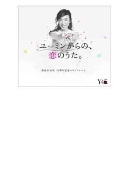 ユーミンからの、恋のうた。(3CD+ブックレット)