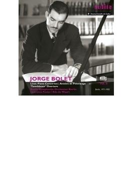 ホルヘ・ボレット RIAS録音集 第2集~リスト:ピアノ協奏曲第1番、第2番、ペトラルカのソネット、ワーグナー/リスト編:『タンホイザー』序曲(1971-82)