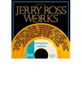 Jerry Ross Works Vol.1 (Pps)