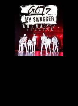 "GOT7 ARENA SPECIAL 2017 ""MY SWAGGER"" in 国立代々木競技場第一体育館 【通常盤】 (DVD)"