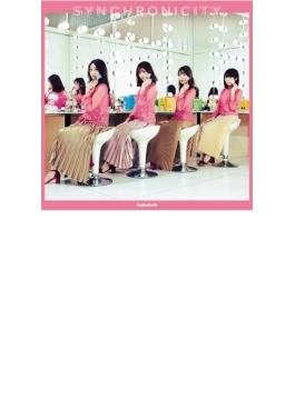 シンクロニシティ 【初回仕様限定盤 TYPE-D】(+DVD)