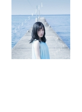 Crosswalk/リワインド 【あまんちゅ!盤】