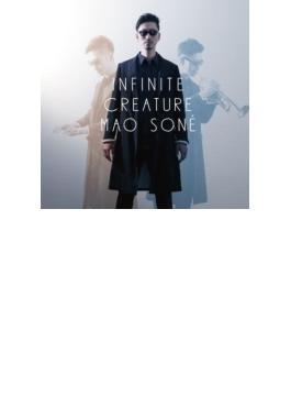 インフィニット クリーチャー(2CD)