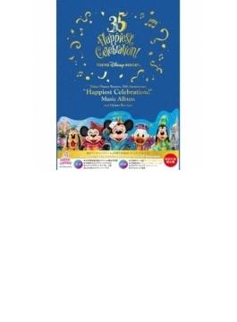 東京ディズニーリゾート(R) 35周年 ハピエストセレブレーション! アニバーサリー ミュージック アルバム (デラックス)・初回生産限定スペ
