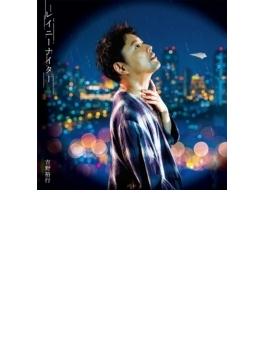 レイニーナイター 【豪華盤】(+DVD)