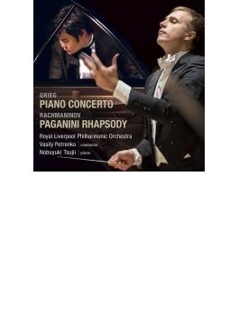 グリーグ:ピアノ協奏曲、ラフマニノフ:パガニーニの主題による狂詩曲 辻井伸行、ワシリー・ペトレンコ&ロイヤル・リヴァプール・フィル