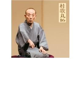 朝日名人会ライヴシリーズ124 桂歌丸16 おすわどん/江島屋怪談/お化け長屋/長命