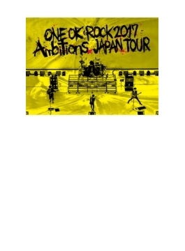 "LIVE DVD 「ONE OK ROCK 2017 ""Ambitions"" JAPAN TOUR」"