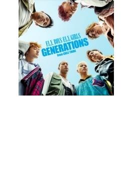 F.L.Y. BOYS F.L.Y. GIRLS (+DVD)