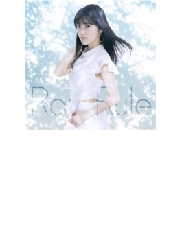 Ray Rule【初回限定盤】(+DVD)