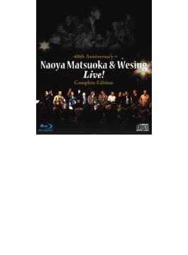 松岡直也 & ウィシング ライブ~音楽活動60周年記念~完全版 (+2CD)