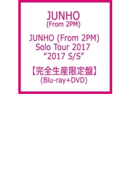 """JUNHO (From 2PM) Solo Tour 2017 """"2017 S/S"""" 【完全生産限定盤】 (Blu-ray+DVD)"""