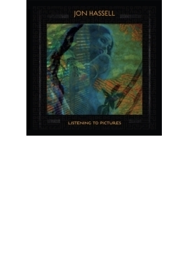 Listening To Pictures (Pentimento Volume One)
