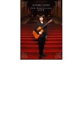 15th Anniversary LIVE 【通常盤】 (2DVD)