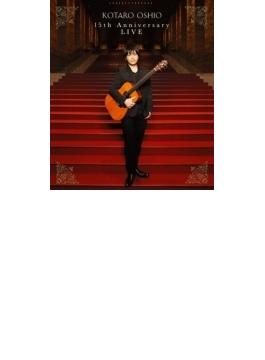 15th Anniversary LIVE 【通常盤】 (1BD)