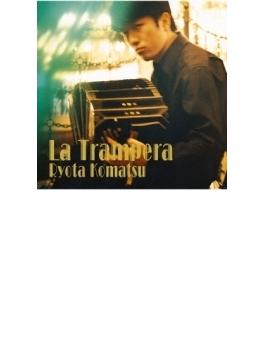 La Trampera: うそつき女