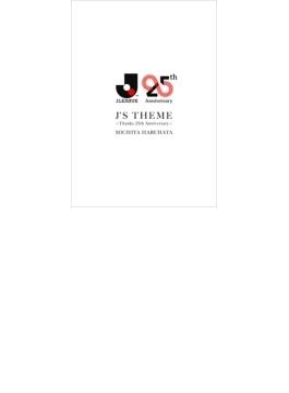 J'S THEME ~Thanks 25th Anniversary~ 【初回生産限定盤】(CD+DVD+PHOTOBOOK)