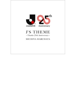 J'S THEME ~Thanks 25th Anniversary~