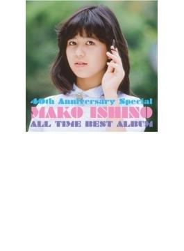 MAKO PACK [40th Anniversary Special] ~オールタイム・ベストアルバム (2CD)