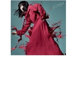 紅く、絶望の花。