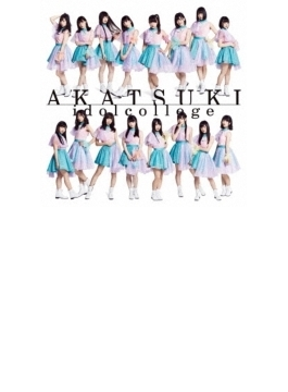 AKATSUKI 【通常盤D】
