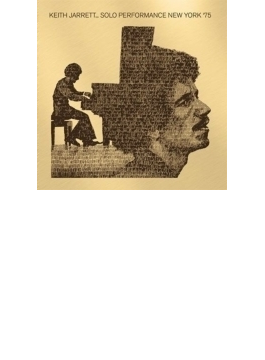 Solo Performance, New York '75 (Ltd)