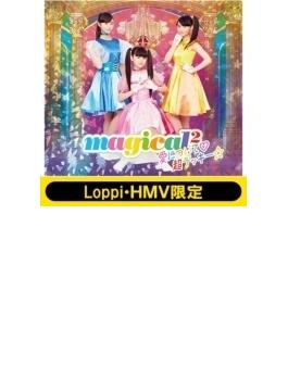 《Loppi・HMV限定 ハンドタオル付セット 》 愛について/超ラッキー☆ 【初回限定盤】(+DVD)