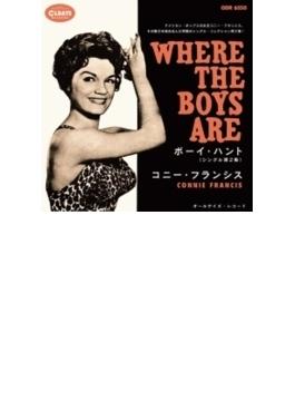 Where The Boys Are ボーイ ハント (シングル第2集) <紙ジャケット>