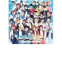 『あんさんぶるスターズ!オン・ステージ』舞台オリジナルソングCD