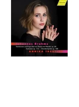 ヘンデルの主題による変奏曲とフーガ、11のコラール前奏曲より(ブゾーニ編)、幻想曲集 アニカ・トロイトラー