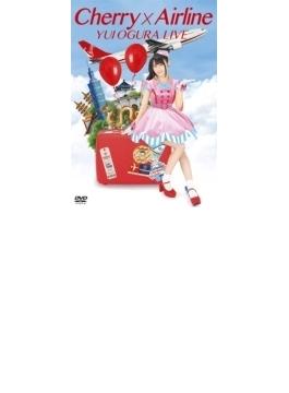 小倉唯 LIVE 「Cherry×Airline」