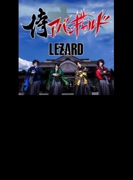 侍アバンギャルド <もののふ盤>(+DVD)