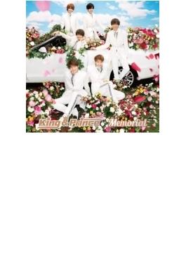 Memorial 【初回限定盤B】(+DVD)