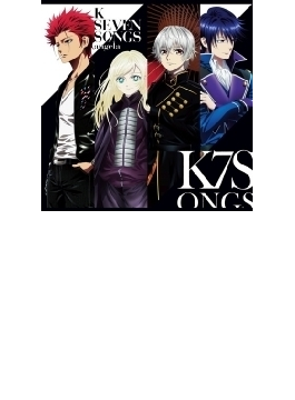 K SEVEN SONGS (+Blu-ray)