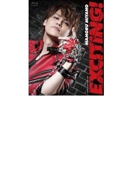 MAMORU MIYANO ARENA LIVE TOUR 2018 ~EXCITING!~ (Blu-ray)