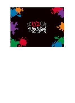 SEXY ZONE repainting Tour 2018 【初回限定盤】 (2Blu-ray)
