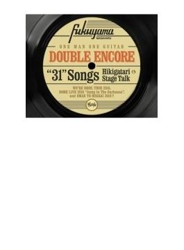 DOUBLE ENCORE 【初回限定盤A】(4CD+Blu-ray)