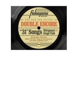 DOUBLE ENCORE 【初回限定盤B】(4CD+DVD)