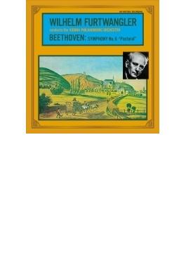 交響曲第6番『田園』 ヴィルヘル...