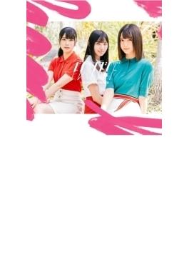 ドレミソラシド 【初回仕様限定盤 TYPE-A】(+Blu-ray)