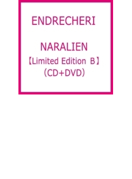 NARALIEN 【Limited Edition B】(+DVD)