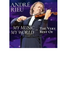 マイ・ミュージック~マイ・ワールド(2CD)