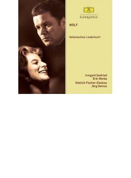 イタリア歌曲集 イルムガルト・ゼーフリート、ディートリヒ・フィッシャー=ディースカウ、エリック・ヴェルバ、イェルク・デムス