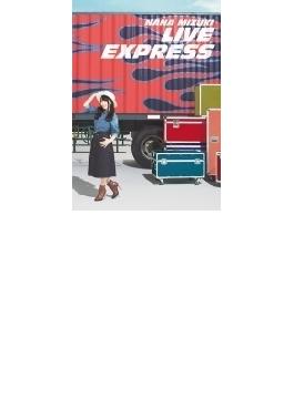 NANA MIZUKI LIVE EXPRESS