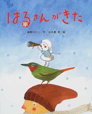 https://image.honto.jp/item/1/324/0240/0081/02400081_1.jpg