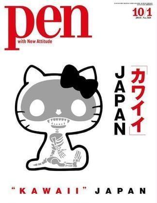 Pen 2014年 10/1号