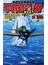 興国の楯1945 通商護衛機動艦隊 7 ソ連潜水艦隊を壊滅せよ!(歴史群像新書)