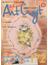 四季彩アートクラフト 描いて楽しむトールペイント&アート情報誌 vol.11 さわやかで愛らしいときめきペイント172