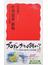 仕事道楽 スタジオジブリの現場 新版(岩波新書 新赤版)