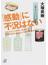「感動」に不況はない アルビオン小林章一社長はなぜ広告なしで人の心を動かすのか(講談社+α文庫)